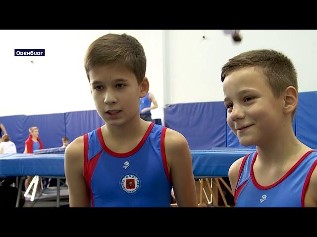 Спортивные школы Оренбуржья. Школа батута