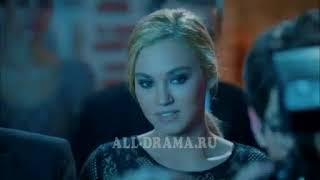 Қыз ақысы казакша 19/1 эпизод кыз акысы турция 2018