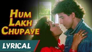 Lyrical : Hum Lakh Chupaye Pyar Magar | Song with Lyrics | Jaan Tere Naam