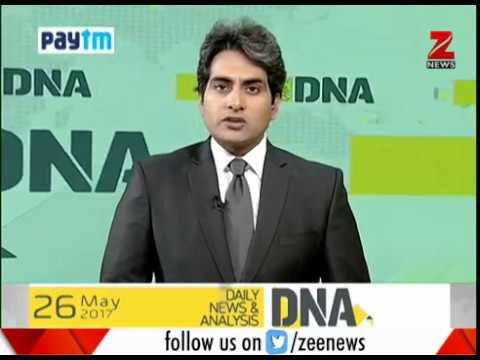 DNA : Non Stop News। 26 May 2017