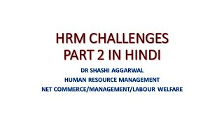 HRM CHALLENGES /RECENT TRENDS AND CHALLENGES IN  HUMAN RESOURCE MANAGEMENT