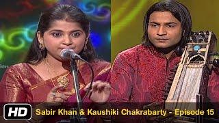 Kaushiki Chakraborty | Sabir Khan Sarangi | Raag Gurjari Todi Mishra Maand | Hindustani Classical