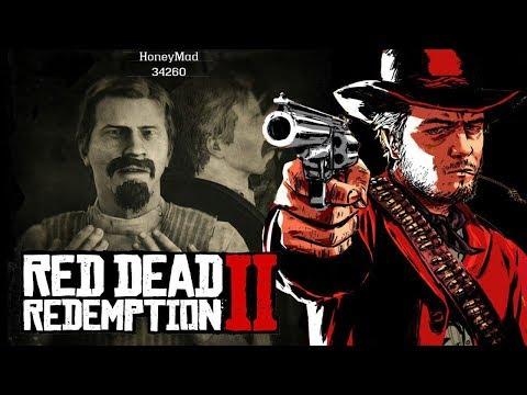 Мэддисон запускает Red Dead Redemption 2 на 200к ПеКа