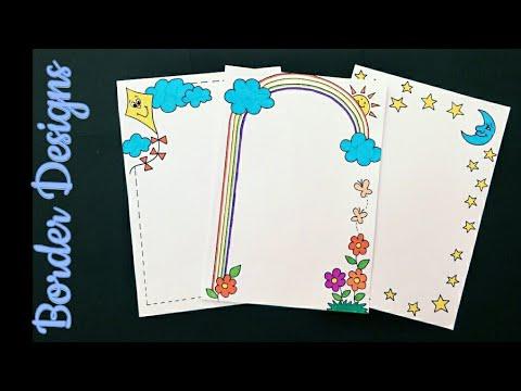 Border Designs for Project/ 3 Border Designs/ Project File Decoration Ideas/ Easy Borders
