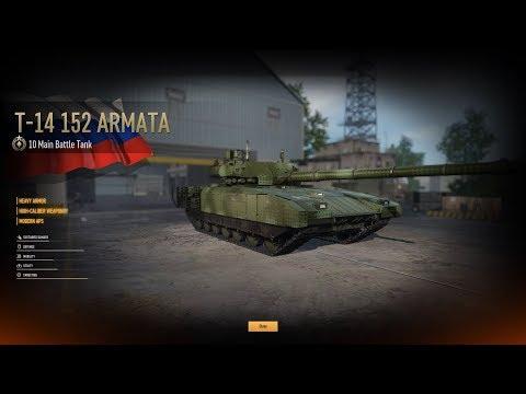 Armored Warfare T-14