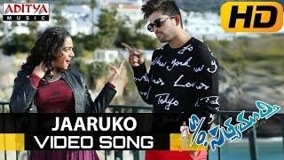 Jaaruko Full Video Song - S/o Satyamurthy Video Songs - Allu Arjun, Samantha, Nithya Menon