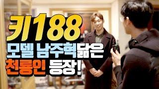 보겸 금수저를 찾아라] 모델급 외모 방탄소년단 닮은 팬을 만나다 #1 아이돌 모델 남주혁 천룡인