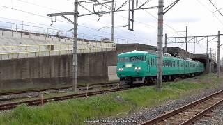 JR西日本 117系SG003編成 廃車回送を撮影(R2.2.10)