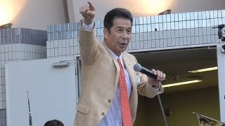 【渋谷フェスティバル2017】渋谷区青少年吹奏楽団 スペシャルゲストに井...