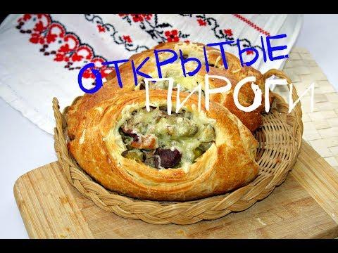 Видео Пироги 2 кг в москве