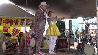어느새 부쩍 커버린 동이 품바의 딸을 소개합니다 4월8일@2018 안동봄꽃축제