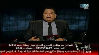 محمد على خير: انا كمصرى مسلم أهنئ نفسى وأهنئ كل مصرى!