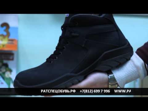 Рабочие ботинки MICHELIN Spark