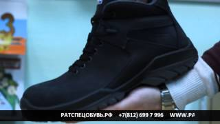 Рабочие ботинки MICHELIN Spark(МИШЛЕНСПЕЦОБУВЬ.РФ www.PATboot.ru Компания
