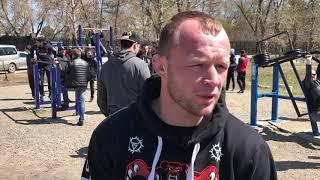 Александр Шлеменко открыл сезон уличных тренировок!