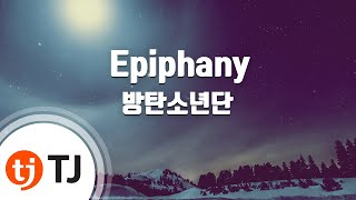 [TJ노래방 / 여자키] Epiphany - 방탄소년단(BTS) / TJ Karaoke