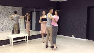 Урок 2. Медленный танец с Inpairsdance