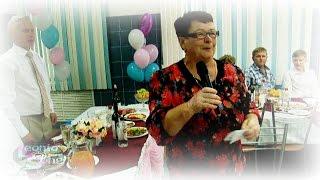 Поздравление бабушки на свадьбе.
