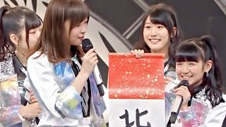 "2017.01.01 ON AIR / Full HD (1920x1080p), 60fps HKT48 9th Single ""B..."