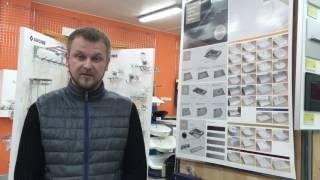 видео Где купить качественный навесной унитаз