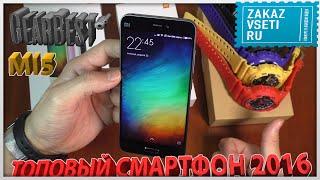 видео Как купить Xiaomi Mi5 32GB Black на AliExpress