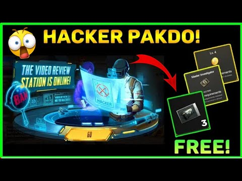 Get Free 3 Classic Coupons Every Week ||  New Video Review Feature Against Cheaters PubG Mobile