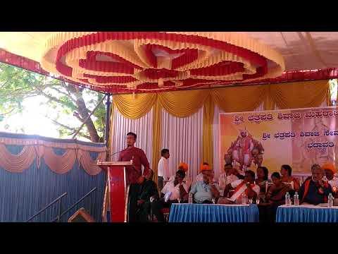 Ajit Nadig talks about Chatrapati Shivaji Maharaj