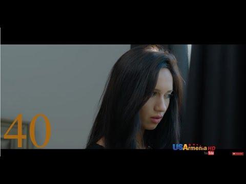 Tshnamu Ankoxnum Episode 40
