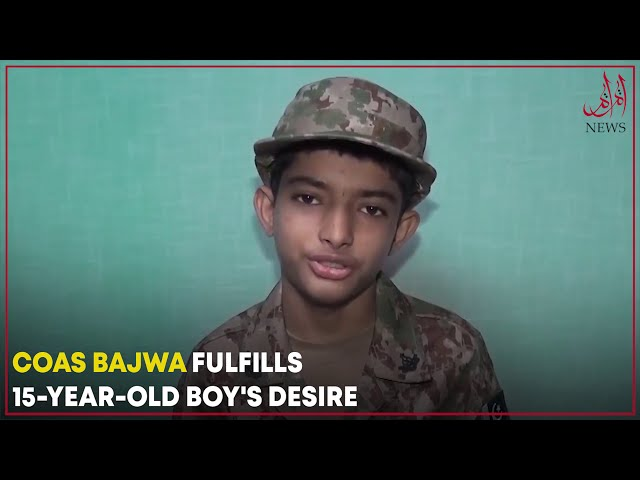 COAS Bajwa Fulfills 15-Year-Old Boy's Desire