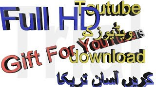 How to Download videos from YouTube|FuLL HD 1080P,720P|FUN & lEARN