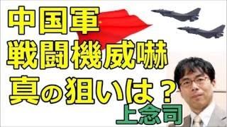 関連動画: BGM : MusMus 関連動画: 櫻井よしこ 青山繁晴 沖縄を日本を...