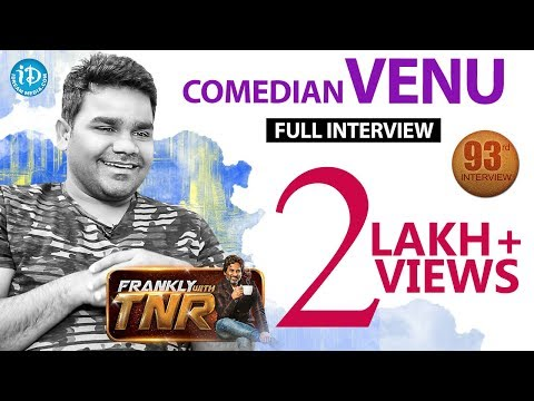 Comedian Venu Exclusive Interview || Frankly With TNR #93 || Talking Movies With iDream