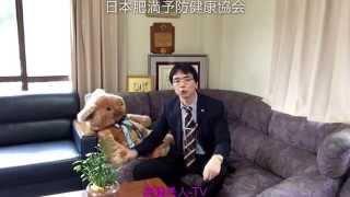 205~~【高速美人-TV】★長野県、長寿の秘密㊙️