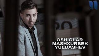 Mashxurbek Yuldashev - Oshiqlar | Машхурбек Юлдашев - Ошиклар (music version)