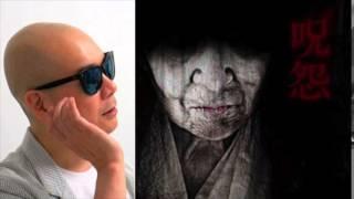 ライムスター宇多丸が、映画「呪怨 白い老女」を賞賛しています。 「呪...
