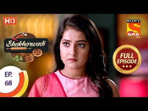 Bhakharwadi - Ep 68 - Full Episode - 15th May, 2019