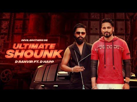 Ultimate  shounk | (Full video )  | D Ranvir ft D Happ  | Latest Punjabi Songs 2017 | JUKE DOCK thumbnail