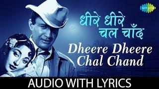 Dheere Dheere Chal Chand with lyrics   धीरे धीरे चल चाँद के बोल   Lata Mangeshkar   Mohd.Rafi