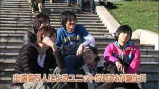 TV放送:2011年1月~