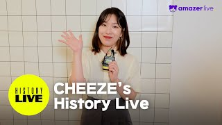 [History Live] 치즈 히스토리 라이브 인사 영상 (CHEEZE History Live Greeting Video)