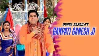 Durga Rangila | New Song 2018 | Ganpati Ganesh Ji
