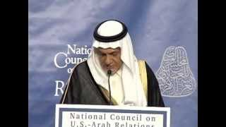 Keynote Address by HRH Prince Turki Al Faisal at the 2013 Arab-U.S. Policymakers Conference