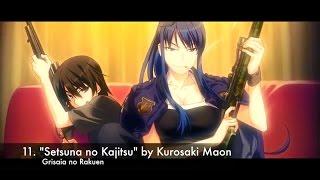 Spring 2015 Anime Opening Themes: Pre-Season Ranking [2015-04-01]