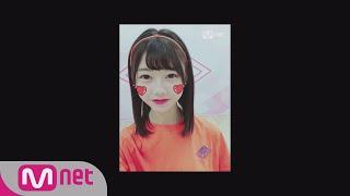 PRODUCE48  윙크요정, 내꺼야!ㅣ치바 에리이(AKB48) 180615 EP.0