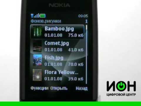 Nokia 6600 review