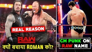 Real Reason Why Undertaker Saved Roman Reigns? CM Punk On Raw Mentioned   WWE Raw Highlights 24 June