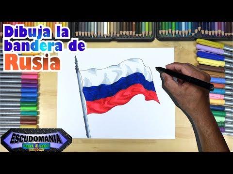Dibuja La Bandera De Rusia - Нарисуйте флаг России