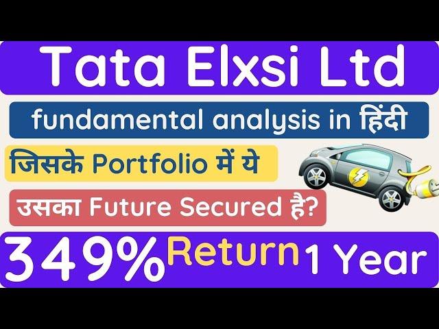 Tata Elxsi stock analysis today   fundamentals analysis   tata elxsi q4 results 2021