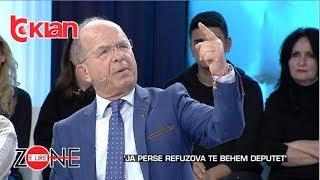 Zone e lire - Sazan Guri dhe Blendi Sulaj -