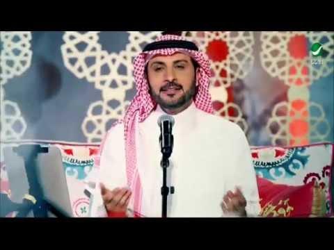 Majid Al Mohandis ... Arsalt Lak Ya Aizwaty - Clip | ماجد المهندس ... أرسلت لك يا عزوتي - كليب